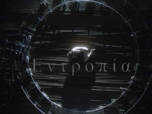main-entropia